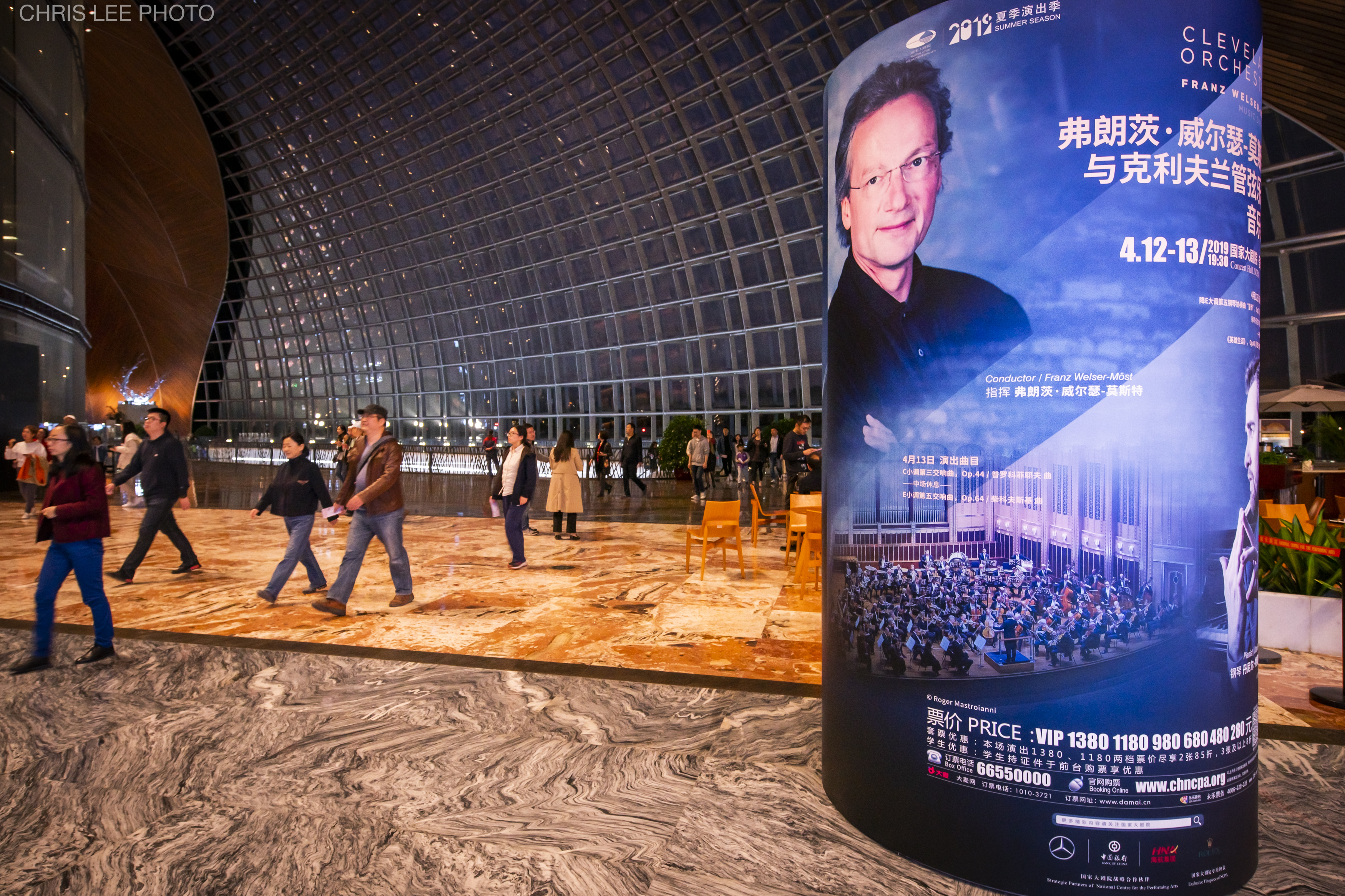 Franz Welser-Möst in Beijing with The Cleveland Orchestra