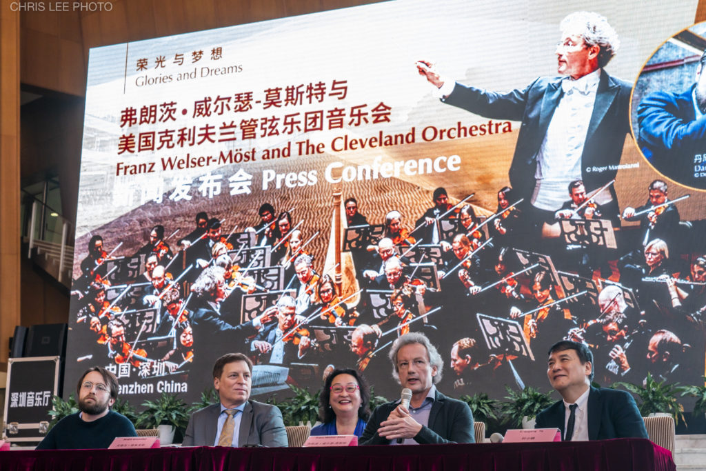 Franz Welser-Möst on tour in Shenzhen with The Cleveland Orchestra